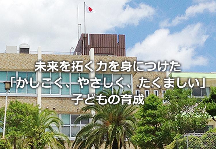 飯塚 市 コロナ